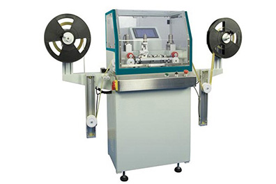 Module Counting Machine RD-SCM01
